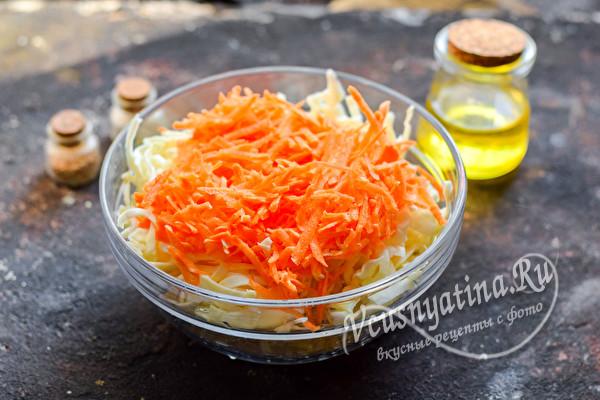положить морковь