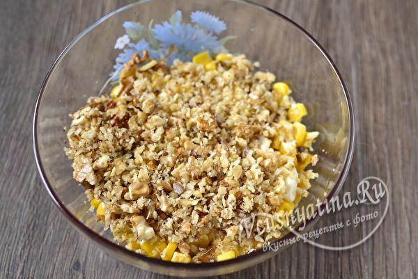 Салат с гранатом - 8 очень вкусных пошаговых рецептов