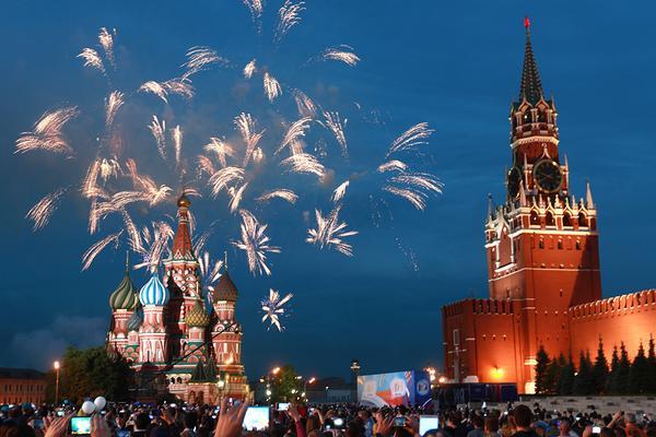 Какой праздник отмечают 12 июня 2020 года в России - будем ли отдыхать в этот день