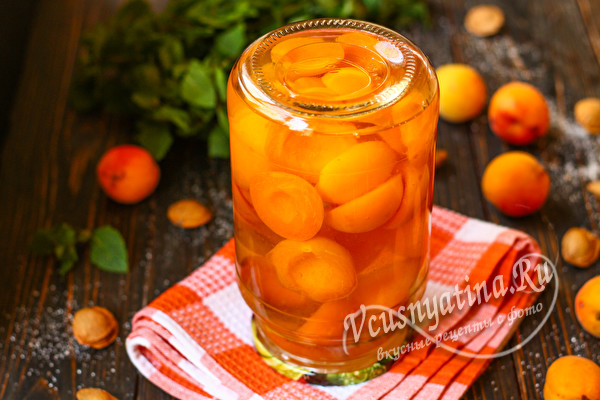 Абрикосовый компот с лимонной кислотой на зиму