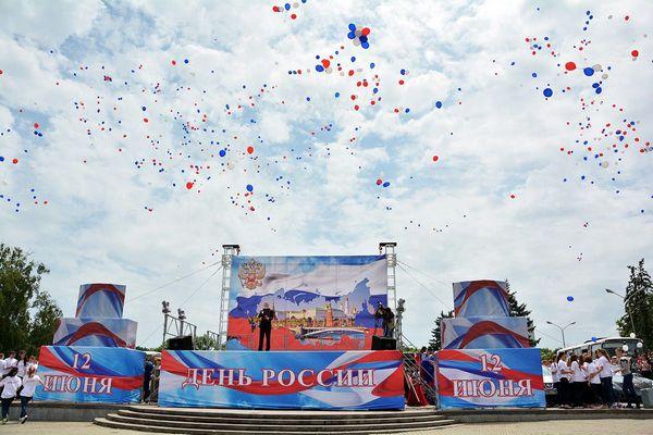День России в Санкт Петербурге