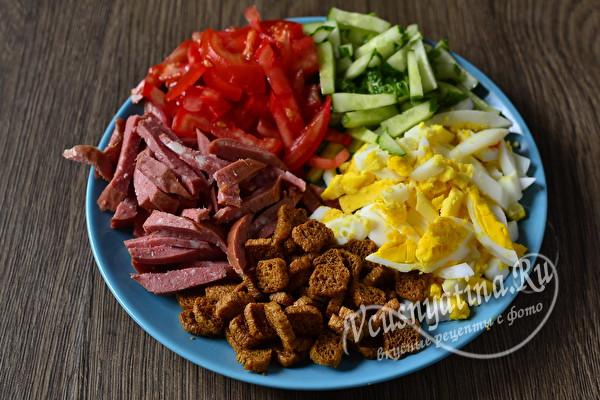 Яркий праздничный салат Калейдоскоп