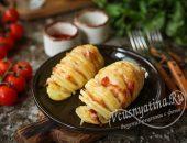 Картошка гармошка с беконом и сыром в духовке
