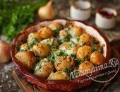 Молодая картошка в духовке с сыром и зеленью