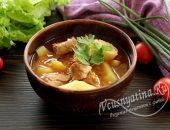 Бозартма из говядины по-азербайджански