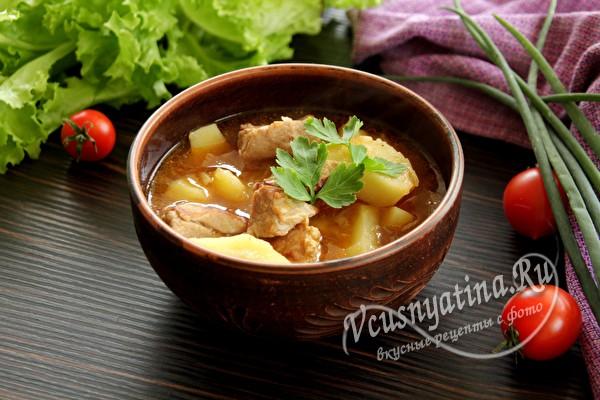 суп по-азейрбаджански