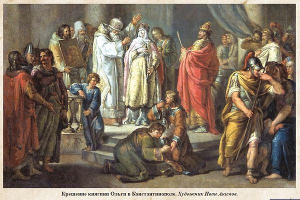 День крещения Руси в 2021 году - что за праздник и какого числа будет
