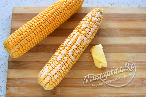 кукуруза в масле