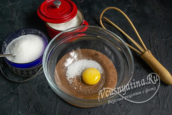 добавить сахар и соль
