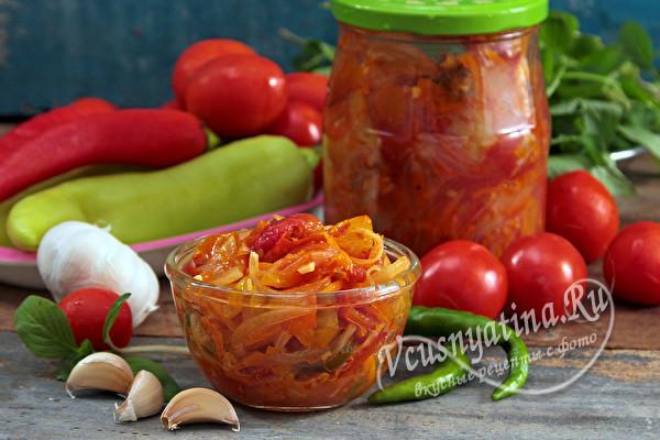 Салат «Донской» с красными помидорами на зиму