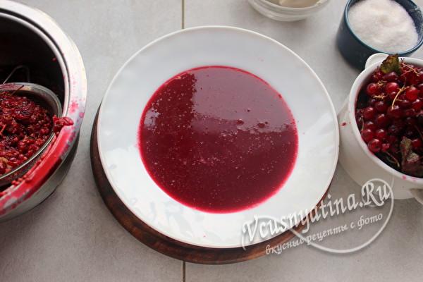 Булочки Синабоны с красной смородиной - невероятная вкуснятина
