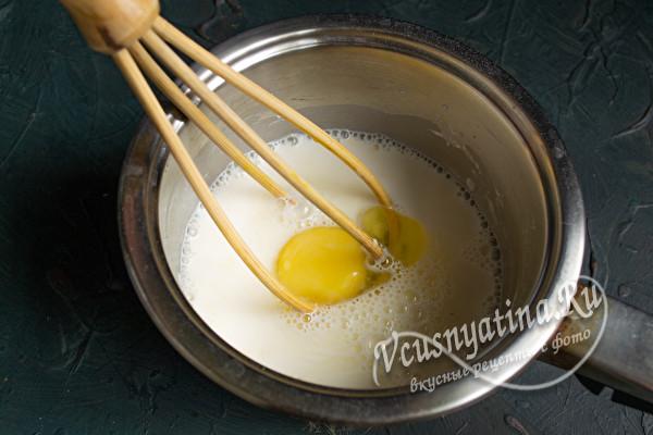 молоко , яйца и сахар