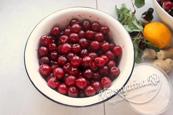 Варенье из вишни с имбирём и лимоном