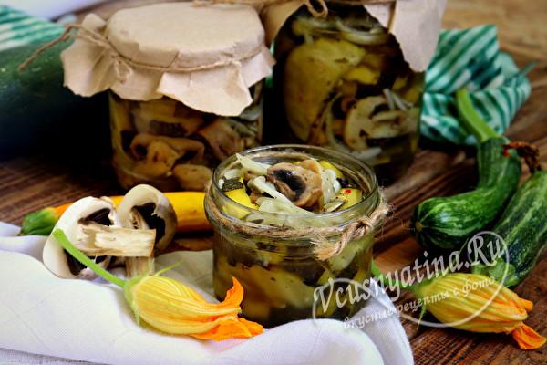 Салат из кабачков с грибами на зиму