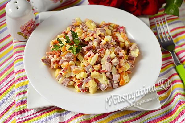 Салат Елисейский с колбасой