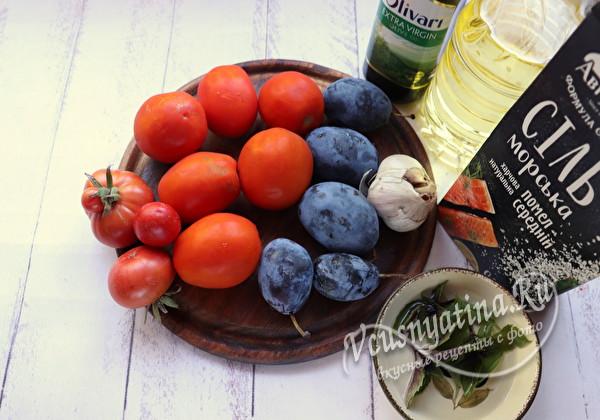 сливы и томаты