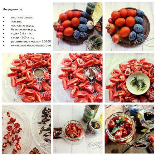 Вяленые помидоры и сливы в электросушилке