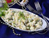 Салат с селедкой и рисом