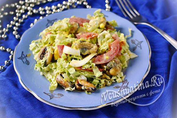 Салат с мидиями, пекинской капустой, помидором и яйцом