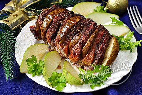 Запеченная свинина с кусочками груши
