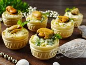 Тарталетки с мидиями и сыром