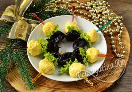 Канапе на шпажках с черносливом, сырными шариками и зеленью