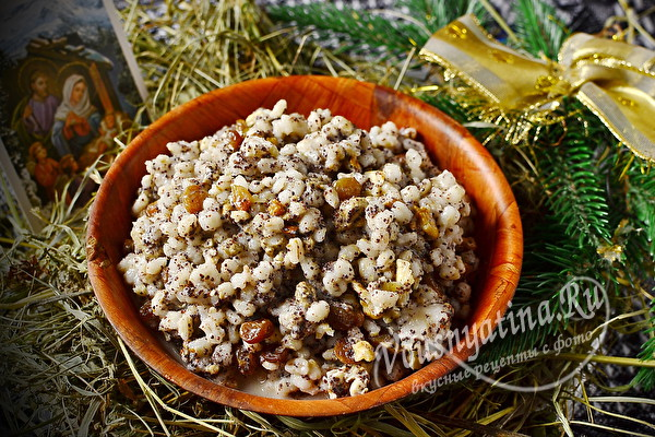 Кутья из пшеничной крупы с халвой