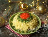 Салат Мимоза, украшенный красной икрой и зеленью