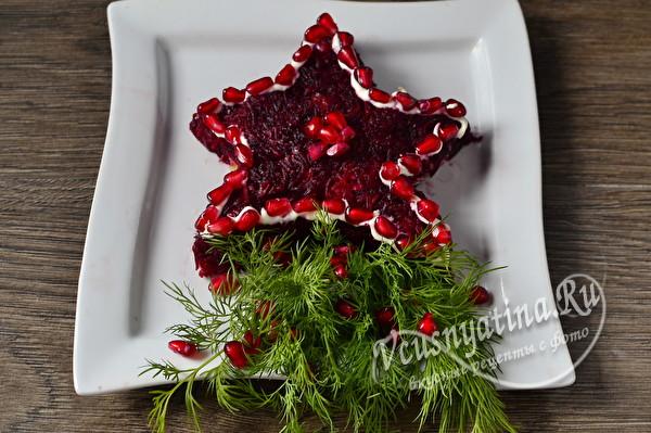 Слоеный салат Рождественская звезда по простому рецепту