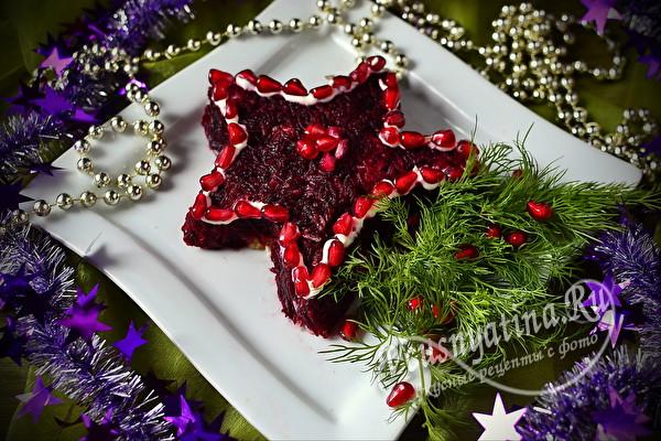 Слоеный салат с курицей в форме звезды, украшенный свеклой и гранатовыми зернами