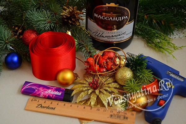 Украшение на бутылку шампанского на Новый год – мастер класс