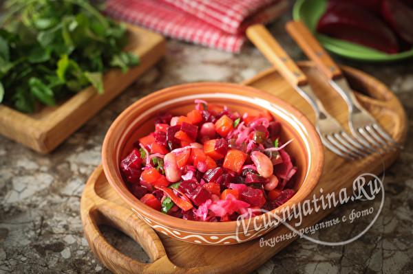 Винегрет с фасолью и квашеной капустой – рецепт без картошки