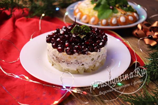 Праздничный салат на Рождество – красивый и очень вкусный