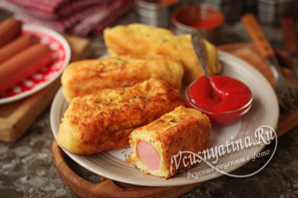 Сосиски в картофеле жареные