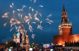 Миниатюра к статье Какой праздник отмечают 12 июня 2020 года в России — будем ли отдыхать в этот день