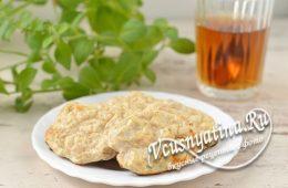 Сырники с отрубями в духовке по Дюкану - рецепт с фото