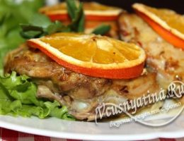 Миниатюра к статье Куриные бедрышки с апельсинами – безумно вкусно!