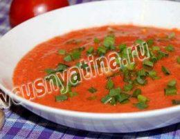 томатный гаспачо