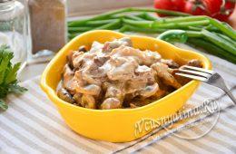 Миниатюра к статье Бефстроганов из говядины с грибами в сливочном соусе — как в ресторане
