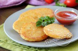 Миниатюра к статье Вкусные картофельные драники без терки