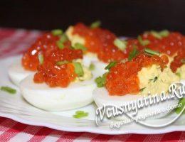 Миниатюра к статье Фаршированные яйца с красной икрой