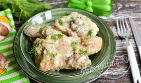 Миниатюра к статье Гульчехра — нежный сливочный рецепт курицы по-узбекски