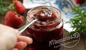 Миниатюра к статье Расскажу как варить густое клубничное варенье с целыми ягодами