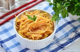 Миниатюра к статье Картофель Камди-ча — рецепт корейского салата
