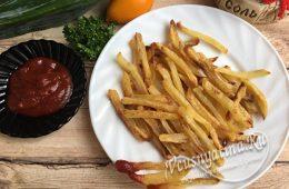 Миниатюра к статье Картошка фри в духовке – просто и вкусно