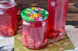 Компот из красной смородины и малины