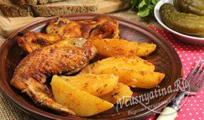 Миниатюра к статье Пикантные куриные крылышки с картошкой в духовке