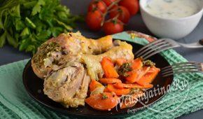 Миниатюра к статье Самые вкусные куриные ножки с овощами
