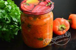 Лечо из моркови с томатной пастой