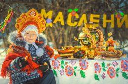 Миниатюра к статье Масленица 2020 в Ярославле: программа мероприятий на масленичную неделю